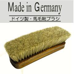 ドイツ製の馬毛ブラシ。3150円以上お買い上げで送料無料コロンブス ジャーマンブラシ#1【ドイ...
