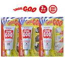 Collonil(コロニル) シュークリーム 50ml ホワイト【送料無料】