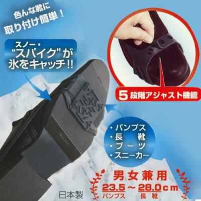アクティカDX スベラーズ No.350 【靴に付ける滑り止めバンド】【10P05Sep15】