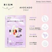 RISM×HALIFT10000円セット