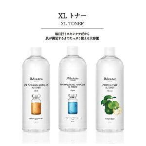 【ジェイエムソリューション/JMsolution】XLトナー