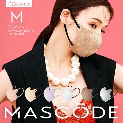 マスコード(3D)