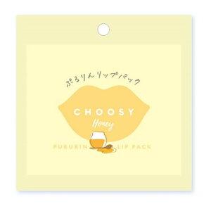 【チューシー/CHOOSY】ぷるりんリップパック