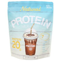 CAFEDEPROTEIN