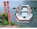 ゴムボートゴムボート 4人乗り【...