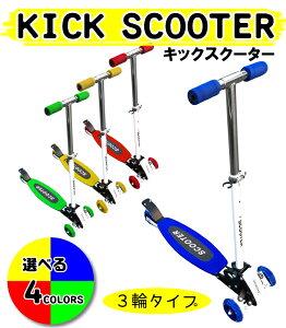 スクーター スケーター