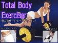 シェイプアップローラー/エクッサイズスライダー腹筋ローラー