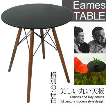 テーブル ダイニング イームズ リプロダクト MDFテーブル DSW Φ60×高さ72cm【送料無料】