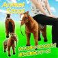 うま座れるうま馬座れるぬいぐるみ座れる動物スツールアニマルスツール【送料無料】