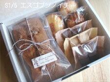 送料無料2500円自分で選べるギフト*パウンドケーキと焼菓子のセット★お中元にも