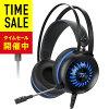 [在庫調整につき 対象商品25%OFF]ゲーミングヘッドセット TaoTronics PS4対応 ヘ...