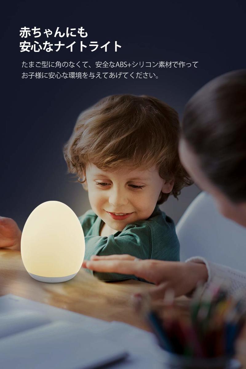 VAVAナイトライトベッドサイドランプ七色変換100時間照明安全なシリコン素材USB充電タッチ式テーブルランプ間接照明
