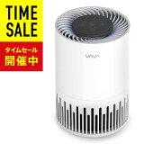 [在庫調整につき 対象商品25%OFF]VAVA 空気清浄機 小型 静音 3-in-1 脱臭 花粉 ホコリ除去 PM2.5対策 ナイトライト付 スリープモード有り 送風速度調節可 True HEPAフィルター