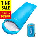 Sable 寝袋 シュラフ 封筒型 マミー型 長さ225×幅...
