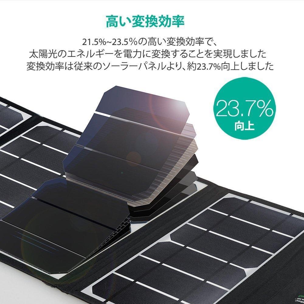 セール中!  RAVPower ソーラーチャージャー ソーラーパネル 24W 3ポート 各機種対応 sl01