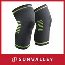 (2個セット) スポーツ 薄型 膝サポーター 膝固定 関節 ...
