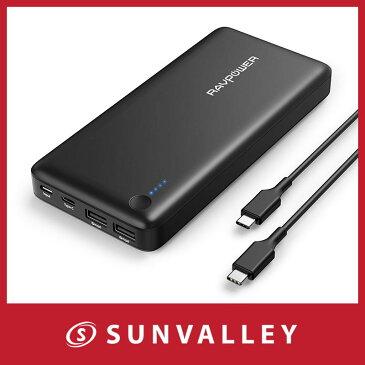 RAVPower USB-C 26800mAh パソコン 充電 バッテリー MacBook Switch 等対応