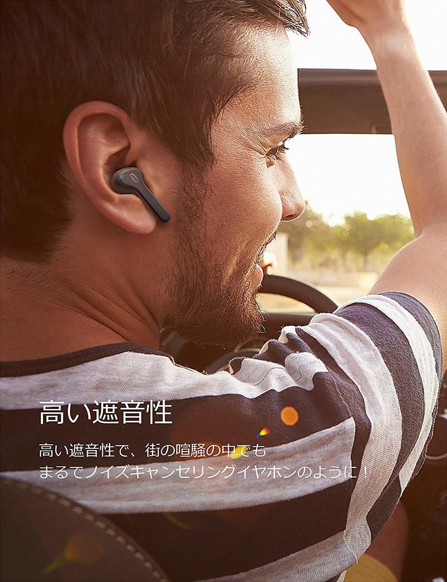 TaoTronicsワイヤレスイヤホンBluetooth5.0【第3世代MCSync技術採用】高音質合計40時間連続再生3Dステレオサウンド片耳対応自動ペアリングIPX7防水AAC対応左右分離型Siri対応マイク内蔵