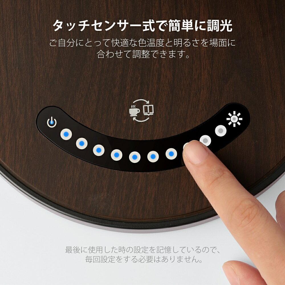 デスクライトTaoTronicsLED目に優しい電気スタンド省エネ学習机テーブルスタンド卓上ライトタッチセンサー調光USBポート付けTT-DL13JP(木目調)(ホワイト)