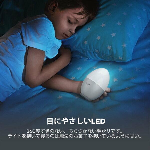 LEDナイトライトVAVAインテリアライト色温度・明るさ調整可能USB充電タッチ式子供安全素材授乳用寝室用防水防災携帯便利80時間連続稼働