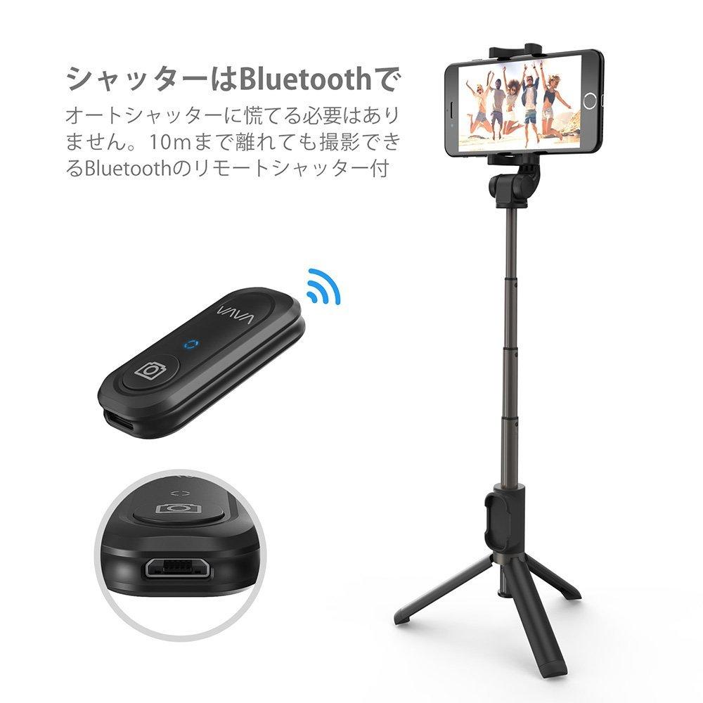 VAVA 自撮り棒 セルフィースティック 1台2役(三脚/一脚) セルカ棒 Bluetoothリモートシャッター Bluetooth無線 デュアル360度回転 最大60cm / 24インチまで拡張可能 スマートフォンに対応 sl01