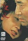 【中古】DVD▼昭和残侠伝破れ傘▽レンタル落ち