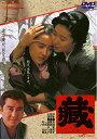 【中古】DVD▼藏▽レンタル落ち 日本アカデミー賞