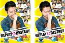 全巻セット2パック【中古】DVD▼REPLAY&DESTROY(2枚セット)第1話〜第8話 最終▽レンタル落ち