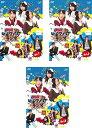 全巻セット【中古】DVD▼SKE48のマジカル・ラジオ(3枚...