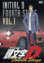 全13巻セット【送料無料】【中古】DVD▼頭文字 イニシャル D Fourth Stage(13枚セット)▽レンタル落ち 4th