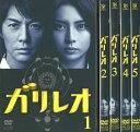 ガリレオ(5枚セット)第1章〜最終章 中古 DVD セット レンタルアップ