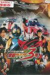 【中古】DVD▼スーパーヒーロー大戦GP仮面ライダー3号▽レンタル落ち