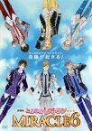【中古】DVD▼劇場版ときめきレストラン☆☆☆ MIRACLE6▽レンタル落ち