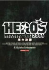 【中古】DVD▼HERO'S 2006 ミドル&ライトヘビー級 世界最強王者決定トーナメント 準々決勝▽レンタル落ち