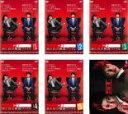 全巻セット【中古】DVD▼ST 赤と白の捜査ファイル(6枚セット)第1話〜最終話+警視庁科学特捜班▽レンタル落ち