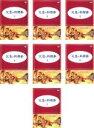 全巻セット【送料無料】【中古】DVD▼天皇の料理番(7枚セット)第1話〜第12話 最終▽レンタル落ち【テレビドラマ】