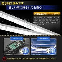 SUNVICledウインカーシリコンLEDテープシーケンシャル流れるウインカー薄型60cmディライト/ウインカー連動機能つきカット可能12V防水取り付け簡単