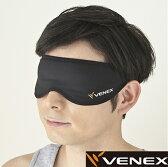 【DM便限定送料無料】ベネクス (VENEX) アイマスク リカバリーウェア 睡眠用 ベネクス アイマスク