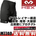HEXPAD MCDAVID HEX ガードショーツ M7740