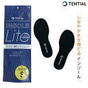TENTIAL INSOLE for JUNIOR テンシャ