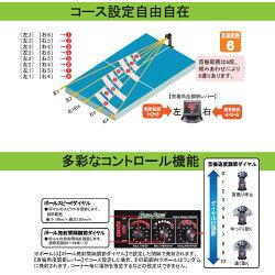 卓球マシン/三英/ロボポン1040