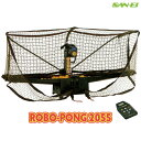 SAN-EI ロボポン2055 11-093 卓球マシン 三英