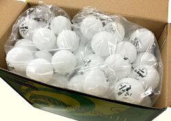 卓球ボールプラスチックボール