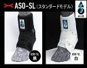 ASO(エーエスオー) ASO-SL スタンダードモデル ブ...