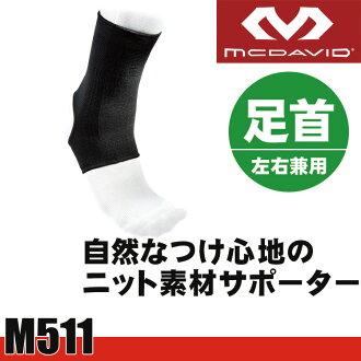 McDavid (McDavid) 腳踝支援運動型針織和叔叔 1 M511