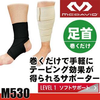 踝關節小腿貼球迷支援者 McDavid M M530