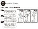 バウアーファインド(BAUERFEIND) BALL&RACKET ソックス 筋肉の活動を促すスポーツ用弾性ストッキング 靴下 621112 2