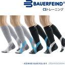 バウアーファインド(BAUERFEIND) BALL&RACKET ソックス 筋肉の活動を促すスポーツ用弾性ストッキング 靴下 621112 1