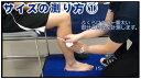 バウアーファインド(BAUERFEIND) BALL&RACKET ソックス 筋肉の活動を促すスポーツ用弾性ストッキング 靴下 621112 3