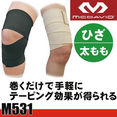 膝・太腿用 テーピングサポーター マクダビッド巻くだけで手軽にテーピング効果膝サポーター ...